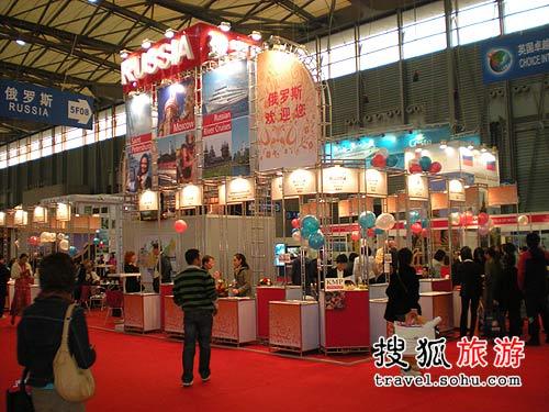 俄罗斯展台亮相2008中国国际旅交会