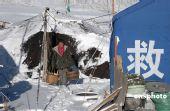 拉萨当雄地震灾区生活生产基本恢复到灾前状况