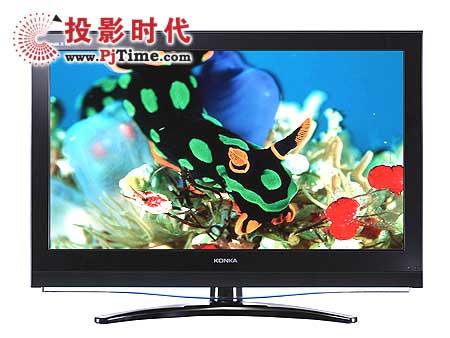 康佳新I-sport 36系列液晶电视