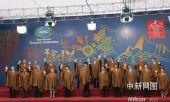 APEC举行第二阶段会议 胡锦涛出席并发言(组图)