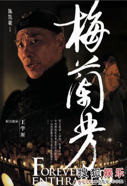 王学圻饰演十三燕