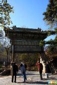 北京芦潭古道之戒台寺石牌坊