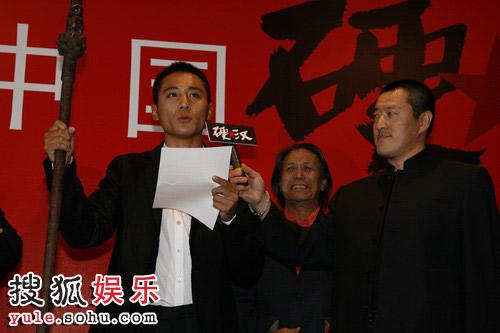 """刘烨在《硬汉》上发表""""硬汉""""声明"""