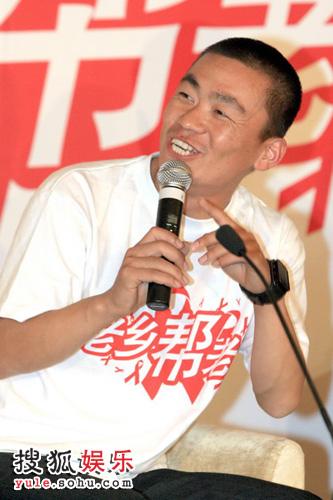 """王宝强担任""""艾滋病预防大使"""",坦言做公益很开心"""