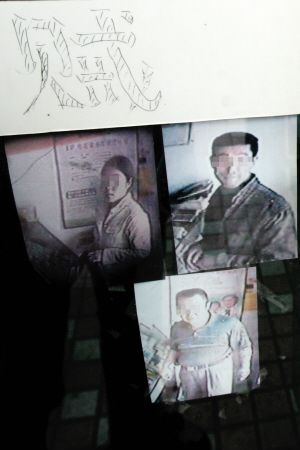 """玻璃门上贴了3张照片,上写""""贼""""字"""