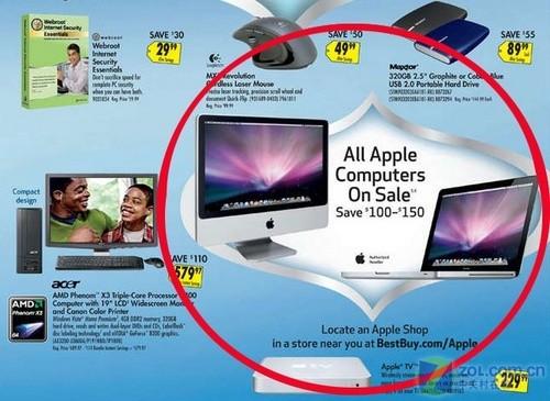 苹果新MacBook笔记本首个电视广告曝光