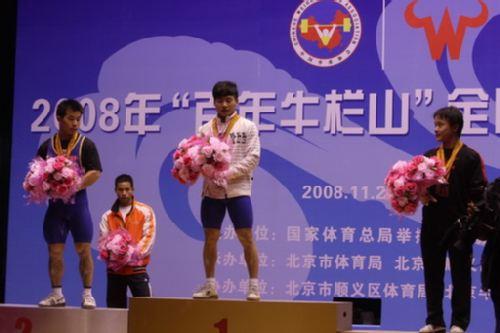图文:全国举重冠军赛男子62KG级 冠军登台