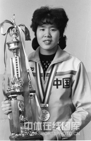 1981年,首获世界杯赛冠军