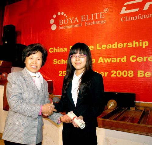北京大学国关学院基金会主任王其芬教授为CFL一等奖获得者石博颁奖
