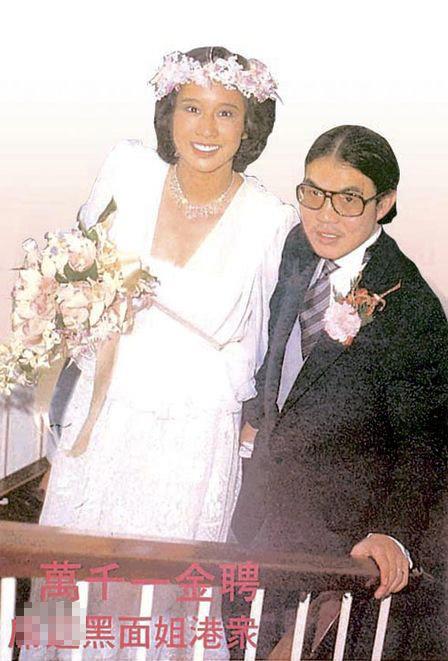 朱玲玲78年下嫁霍震霆,百万世纪豪门婚礼轰动一时
