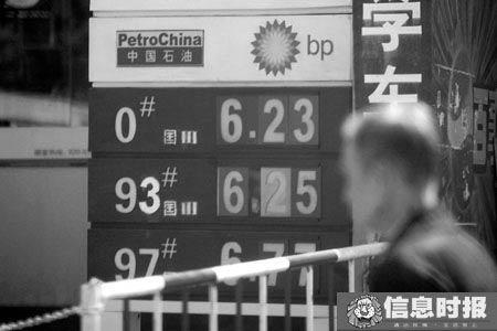 燃油税预期对成品油批发价上涨有一定刺激作用。信息时报记者 萧嘉宁 摄