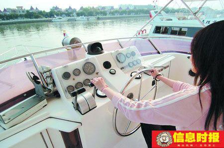 广东现在已有百余人拿到游艇牌照,其中30人有自己的游艇。专题摄影 信息时报记者 陆明杰