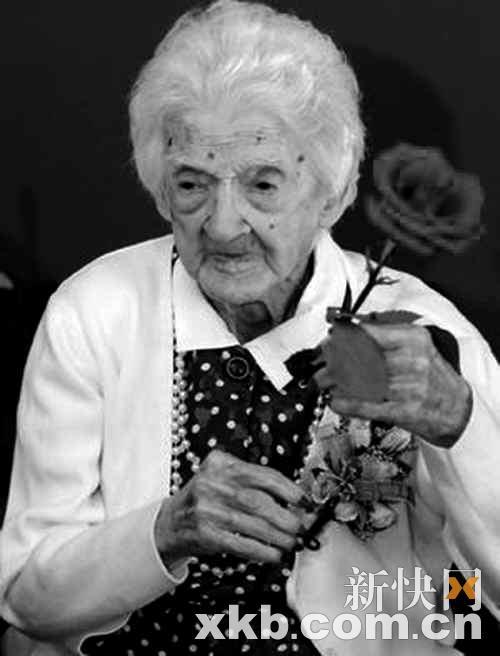世界最长寿老人离世 享年115岁(图)