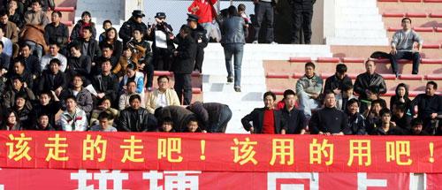图文:[中超]河南VS陕西 极端方式表达不满