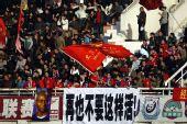 图文:[中超]河南VS陕西 球迷标语实在有才