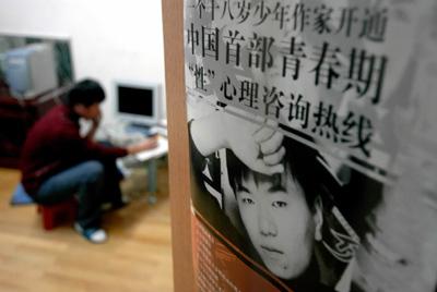 """早在2004年10月,由18岁的中学生李童创办的青少年性心理咨询电话""""一童热线""""就在吉林省长春市开通。图为李童在家中接听热线。"""