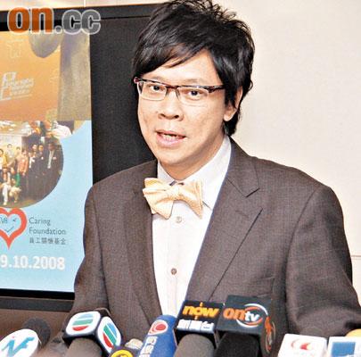 陈志云表示愿意带头减薪,以激励员工士气