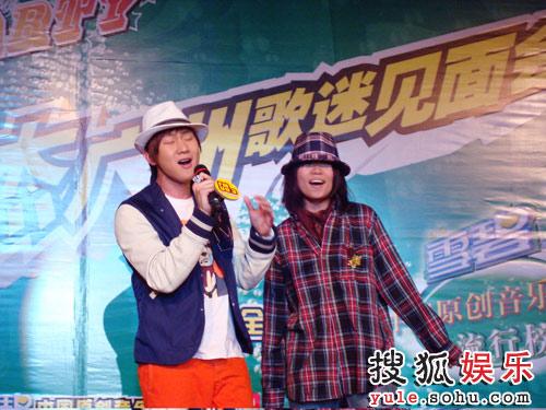 林俊杰与歌迷