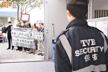 有团体到电视城门外抗议无线在有盈利下仍裁员