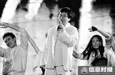 成龙在广州开爱心演唱会