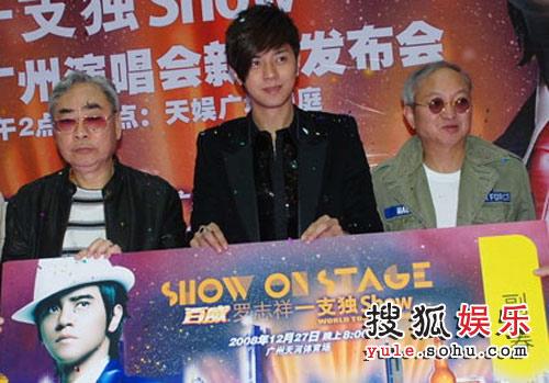 当时得到很多歌迷的支持,现在又选择广州举行演唱会来献歌献舞,罗志祥图片
