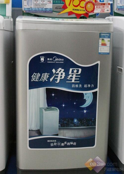 """盘点""""跳水王"""" 十一月降价洗衣机曝光"""