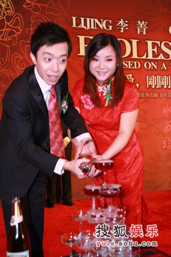 李菁与妻子郭一薇打造香槟塔