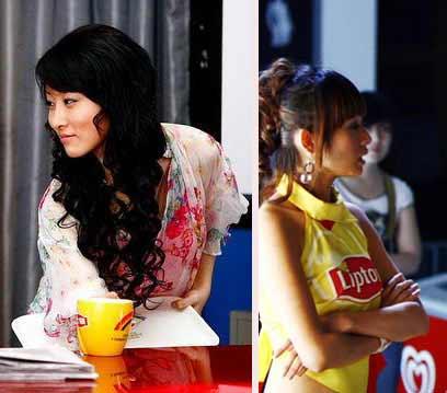 《丑女无敌》中马沙沙钟爱的立顿奶茶限量版马克杯