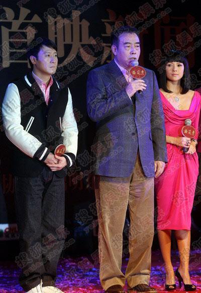 陈凯歌与两位主角
