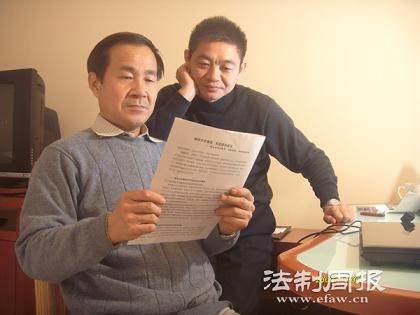 程海和在呼吁信上签了名的黎雄兵律师。