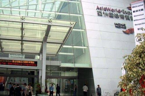 亚洲国际博览馆