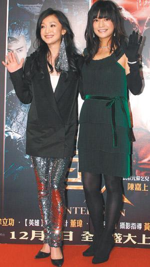 周迅和赵薇来台北亮丽出席新片《画皮》首映。