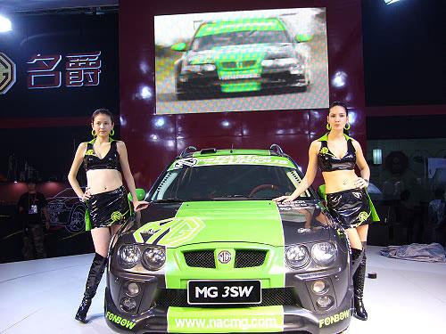 MG ZR Rally Replica Questions