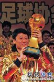 图文:[明星赛]中超颁奖典礼 队长舒畅高举金杯