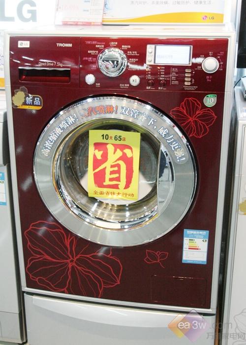 气质蒸汽 LG精美外观滚筒洗衣机降价