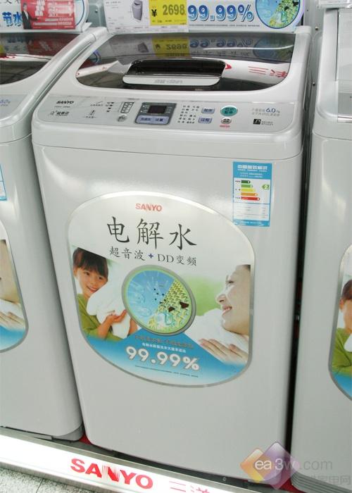 创新洗涤模式 三洋超音波洗衣机热销