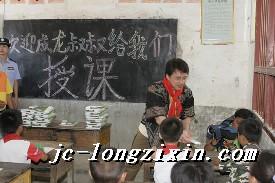 成龙在贵州团山小学给孩子派发文具