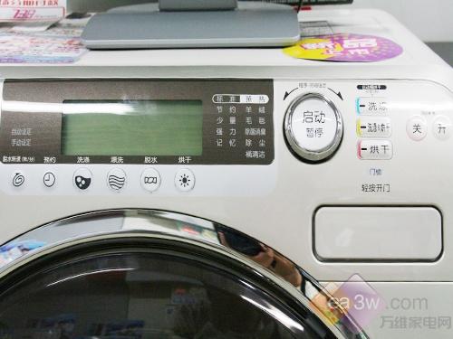 节能很重要 一级能效比洗衣机汇总
