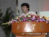 成龙在山东枣庄学院演讲