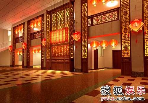 刘老根大舞台本溪剧场大厅设计图