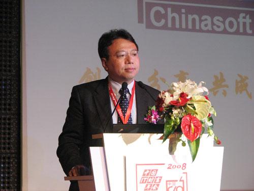 中软国际总裁陈宇红博士做主题演讲