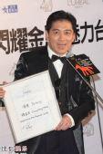 图:《停车》获费比西国际影评人奖 高捷秀奖状