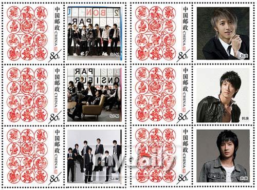 SuperJunior-M邮票