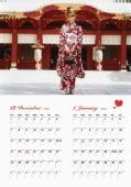 组图:日本美少女佐佐木希 2009年漂亮月历