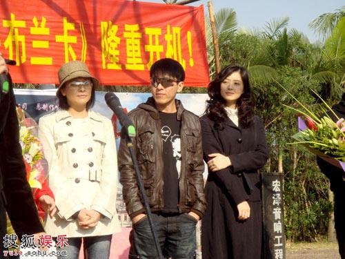 吕颂贤 蒋欣在开机现场