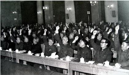 11届三中全会_1978年12月18日 十一届三中全会召开