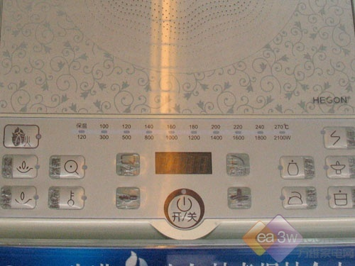 高贵香摈色 美的电磁炉白领丽人最爱