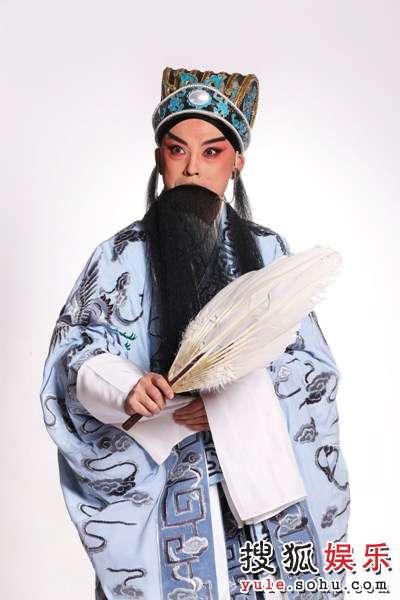 图:京剧《赤壁》演员定装照 诸葛亮-于魁智-1