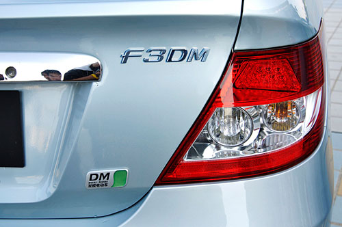 技术革命开始 试驾比亚迪f3dm双模电动车高清图片