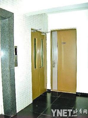 女记者位于东三环住宅小区的房间住所